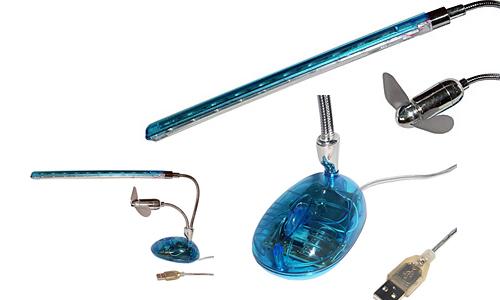 lampa usb pc cu ventilator