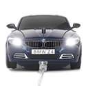 Mouse Masinuta - BMW Z4