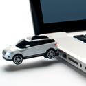 Memorie USB Range Rover