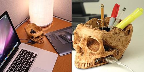 hub usb horror craniu